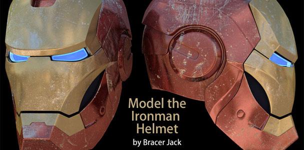 Как сделать шлем железного человека