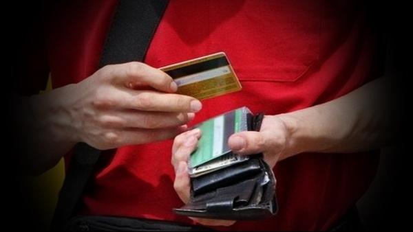 Карточкм кредитные