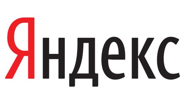 История Яндекс