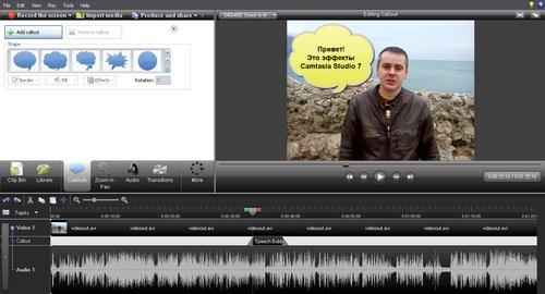 Тройка лучшим бесплатных программ для записи видео с экрана монитора